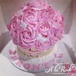 Rose Giant Cupcake